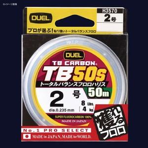 デュエル(DUEL) TB CARBON(カーボン) TB50S 50m H3566 磯用その他