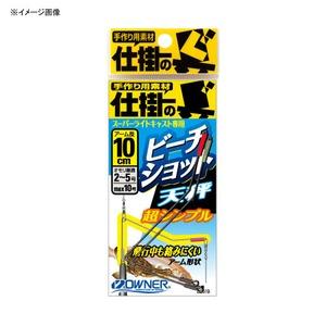 オーナー針 ビーチショット天秤 10cm No.82519