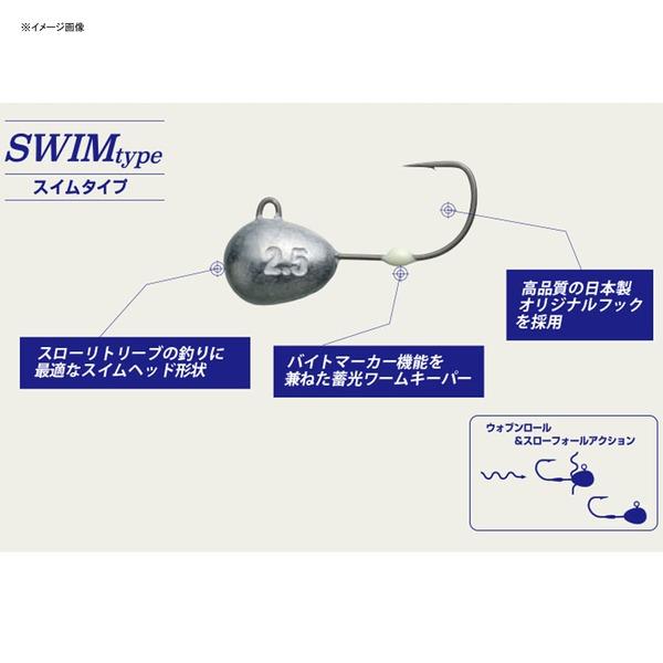 メジャークラフト ジグパラヘッド スイムタイプ JPHD-1.25/SWIM ワームフック(ジグヘッド)