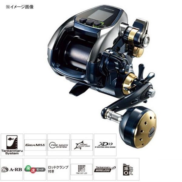 シマノ(SHIMANO) 16 ビーストマスター 3000XP 右巻き 03546 電動リール