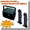 ★ランガンシステム VS−7055+ロッドスタンド BM−250 Light 2本組セット★  ブラック/クリアブラック×ブラック