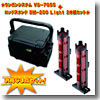 メイホウ(MEIHO) ★ランガンシステム VS-7055+ロッドスタンド BM-250 Light 2本組セット★
