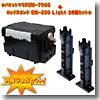 ★バケットマウスBM−7000+ロッドスタンド BM−250 Light 2本組セット★  ブラック/クリアブラック×ブラック