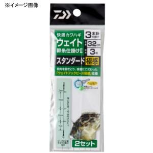 ダイワ(Daiwa)快適カワハギ 幹糸仕掛2 ウェイト スタンダード 3本針極感