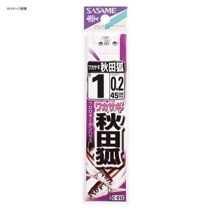 ささめ針(SASAME) ワカサギ秋田狐糸付 鈎0.8ハリス0.2 茶 C-012