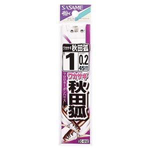 ささめ針(SASAME) ワカサギ秋田狐糸付 鈎1/ハリス0.2 茶 C-012