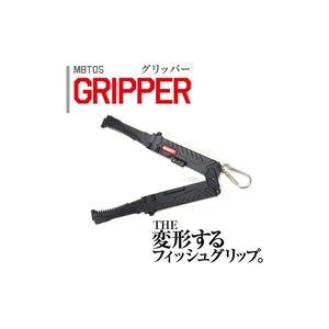 マグバイト(MAGBITE) GRIPPER(グリッパー) MBT05 フィッシュホルダー