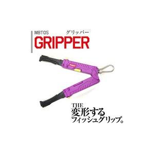 マグバイト(MAGBITE) GRIPPER(グリッパー) MBT05