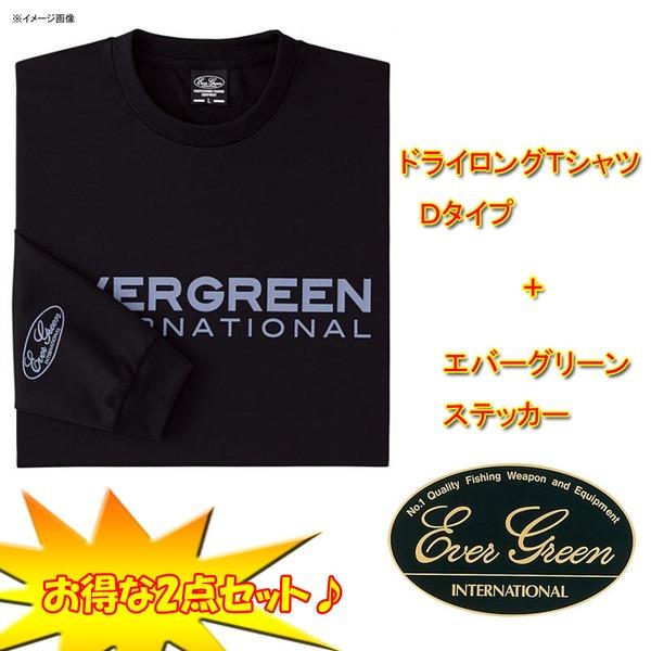 エバーグリーン(EVERGREEN) ドライロングTシャツ Dタイプ + エバーグリーンステッカー 2点セット フィッシングシャツ