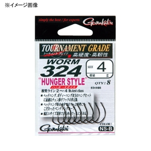 アウトドア&フィッシング ナチュラムがまかつ(Gamakatsu) バラ TGW ワーム324 ハンガースタイル #2 レッド 67185