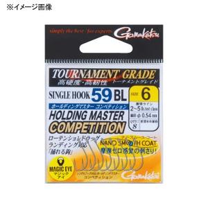がまかつ(Gamakatsu) シングルフック 59BL ホールディングマスター コンペティション 68113 シングルフック(トラウト用)