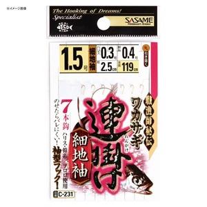ささめ針(SASAME) ワカサギ連掛け細地袖 鈎0.8ハリス0.2 茶 C-231