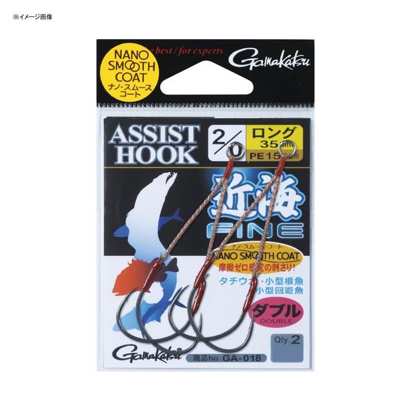 がまかつ(Gamakatsu) アシストフック 近海ファイン PE(ロング) GA018 42293 ジグ用アシストフック