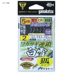 がまかつ(Gamakatsu) ワカサギ連鎖 白雪 狐タイプ 5本仕掛 W232 42310