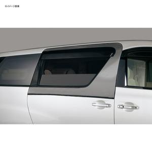 【送料無料】がまかつ(Gamakatsu) ウィンドメッシュカバー GM-2431 リア用 ブラック 52431