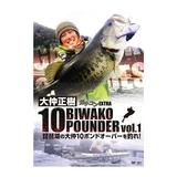 釣りビジョン 大仲正樹 BIWAKO 10POUNDER vol.1 フレッシュウォーターDVD(ビデオ)