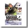 大仲正樹 BIWAKO 10POUNDER vol.1 DVD85分