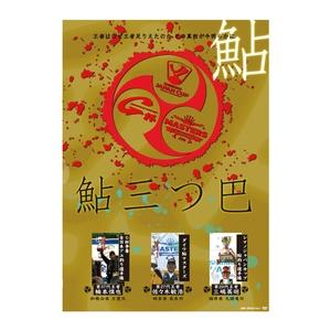 釣りビジョン 鮎 三つ巴 DVD132分