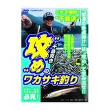 つり人社 千島克也「攻め」のワカサギ釣り 渓流・湖沼全般DVD(ビデオ)