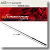メジャークラフト クロステージ CRX−S782ML黒鯛