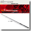 メジャークラフト クロステージ CRX−T782L黒鯛