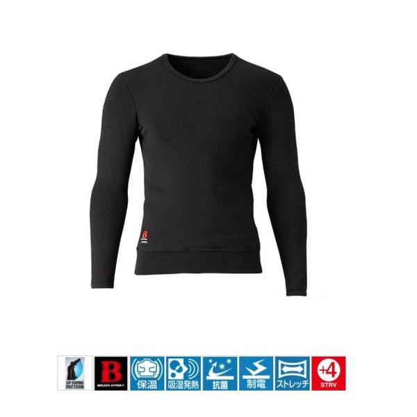 シマノ(SHIMANO) IN-030P ブレスハイパー+度 ストレッチアンダーシャツ(超極厚タイプ) 46751 アンダーシャツ