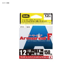 デュエル(DUEL) ARMORED(アーマード) F 150m H4121-W