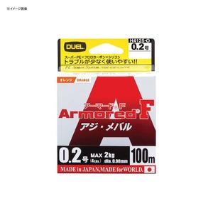 デュエル(DUEL) ARMORED(アーマード) F アジ・メバル 100m H4125-O