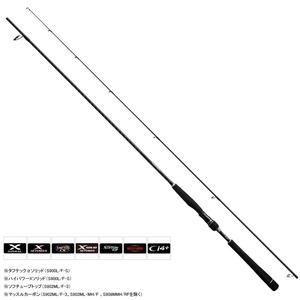 【送料無料】シマノ(SHIMANO) エクスセンス S903L・M/F 37151