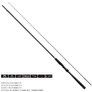 シマノ(SHIMANO) エクスセンス S1010-1110M/RF-T 37152 8フィート以上
