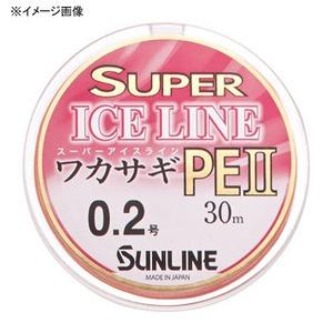 サンライン(SUNLINE) スーパーアイスライン ワカサギPEII 60m 0.25号