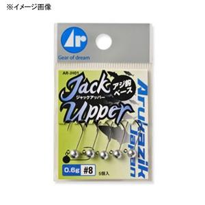 アルカジックジャパン (Arukazik Japan) Ar.ヘッド ジャックアッパー 0.8g #6 25364