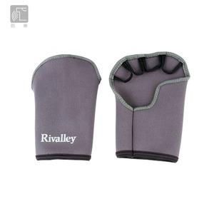 リバレイ(Rivalley) RV 手甲グローブ 5292 手甲グローブ(フィッシング)