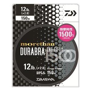 ダイワ(Daiwa) モアザンデュラブラ1500 150m 04625453