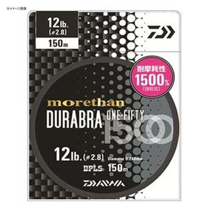 ダイワ(Daiwa) モアザンデュラブラ1500 150m 20LB 04625456