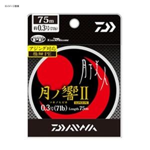 ダイワ(Daiwa) 月下美人月ノ響II+Si 75m 04634694