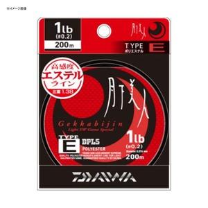 ダイワ(Daiwa) 月下美人TYPE-E 200m 04625462 ルアー用ポリエステルライン