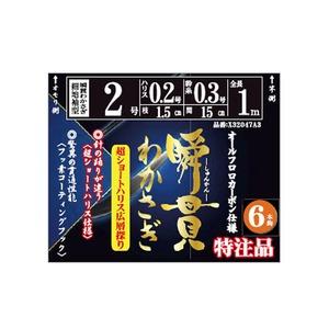 ハヤブサ(Hayabusa) 瞬貫わかさぎ 細地袖 超ショートハリス広層探り 6本鈎 X32047A3 ワカサギ仕掛け