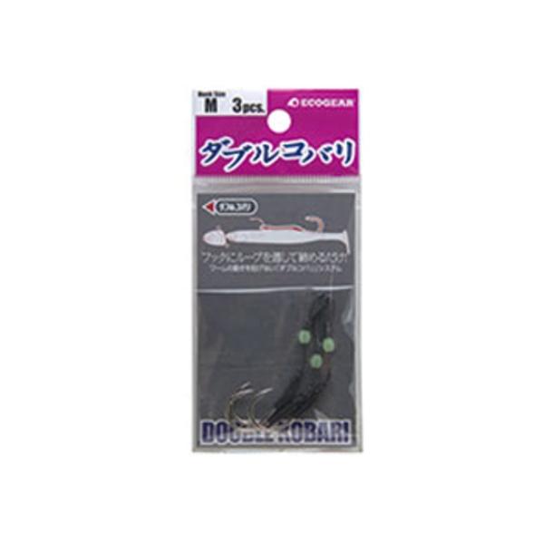 エコギア(ECOGEAR) ダブルコバリ 14269 ジグ用アシストフック