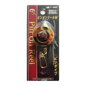 ハートフルジャパン ピンオンリールゴールド ピン 70mm 7-3400