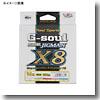 リアルスポーツ G−soul スーパージグマン X8 600m 1号/20lb