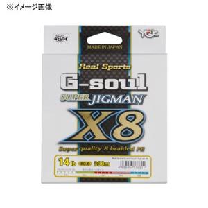 YGKよつあみ リアルスポーツ G-soul スーパージグマン X8 600m ジギング用PEライン