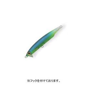 ビートイート 55S 55mm C−375 スプリングスグリーン