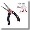 Rapala(ラパラ) RCD Mag Spring Pliers(スプリングプライヤー) 6インチ