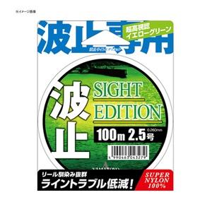 ヤマトヨテグス(YAMATOYO)波止サイトエディション 100m