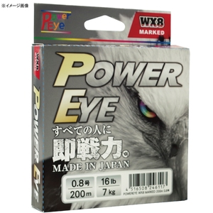 アルファタックル(alpha tackle) Power Eye WX8 MARKED 200m