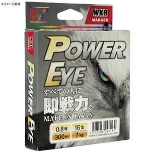 アルファタックル(alpha tackle) Power Eye WX8 MARKED 300m