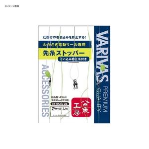 モーリス(MORRIS) わかさぎ電動リール専用 先糸ストッパー(くい込み防止系付き) VAAC-25