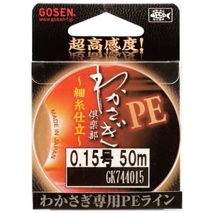ゴーセン(GOSEN) PE わかさぎ倶楽部 ~細糸仕立~ 50m GK744015