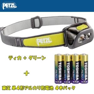 アウトドア&フィッシング ナチュラム【送料無料】PETZL(ペツル) ティカ+ +アルカリ乾電池4本パック【お得な2点セット】 グリーン E97HOU